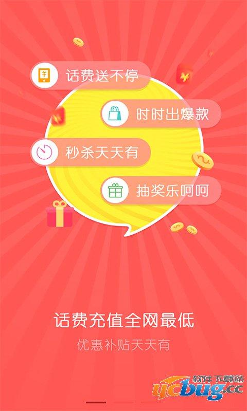 葡萄生活app