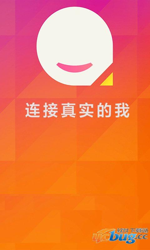 易直播app
