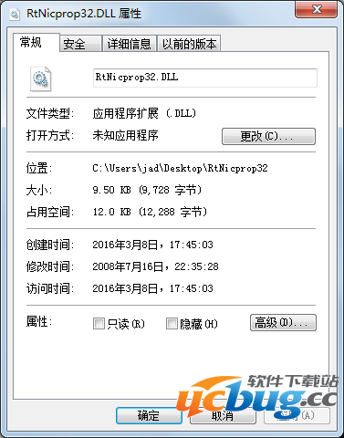 rtnicprop32.dll