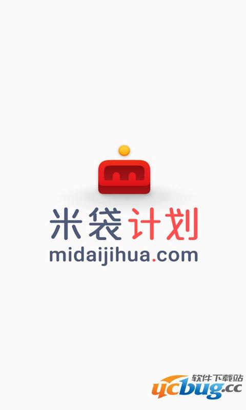 米袋理财app