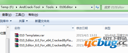 AndCrack-Tool官方下载