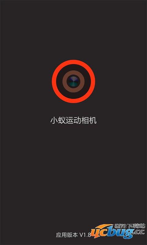 小蚁运动相机app