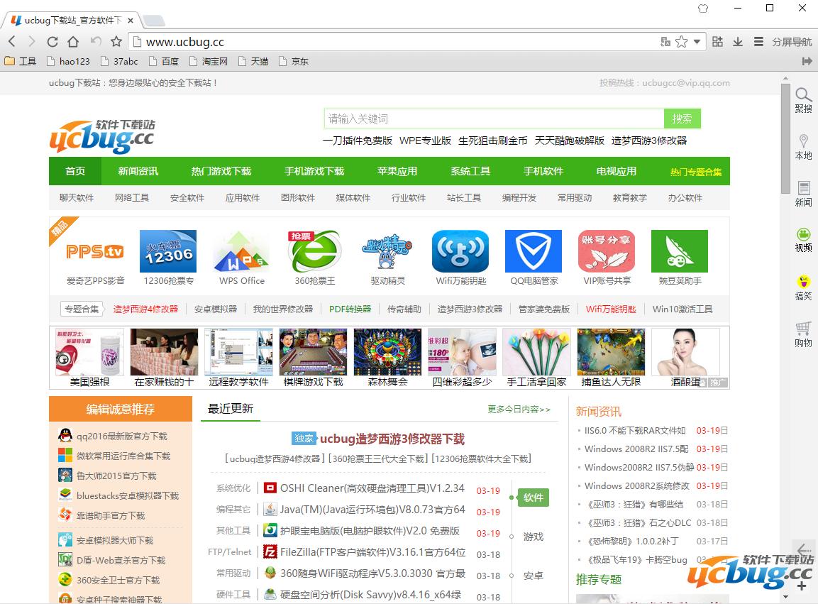 37abc浏览器下载