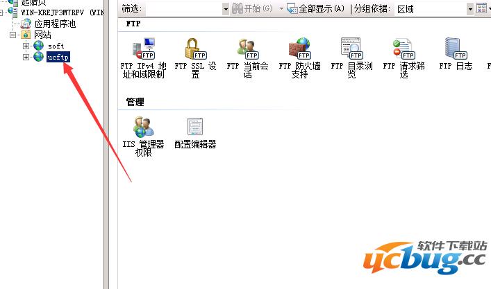 Windows 2008R2 FTP服务器文件重命名无法替换怎么解决?
