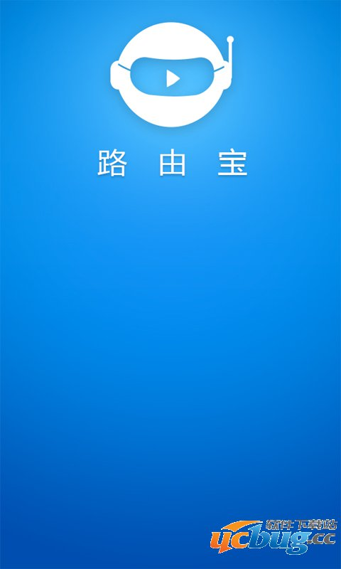 路由宝app