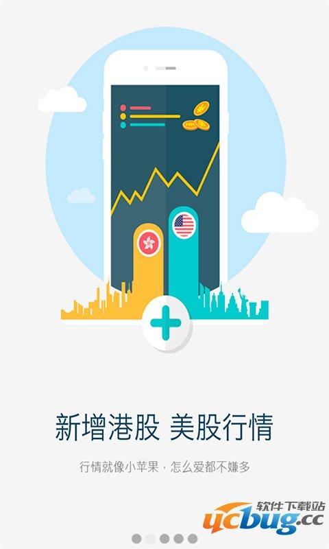 佣金宝app