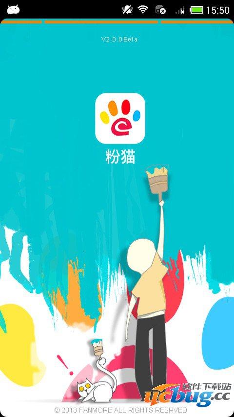 粉猫全民网赚app
