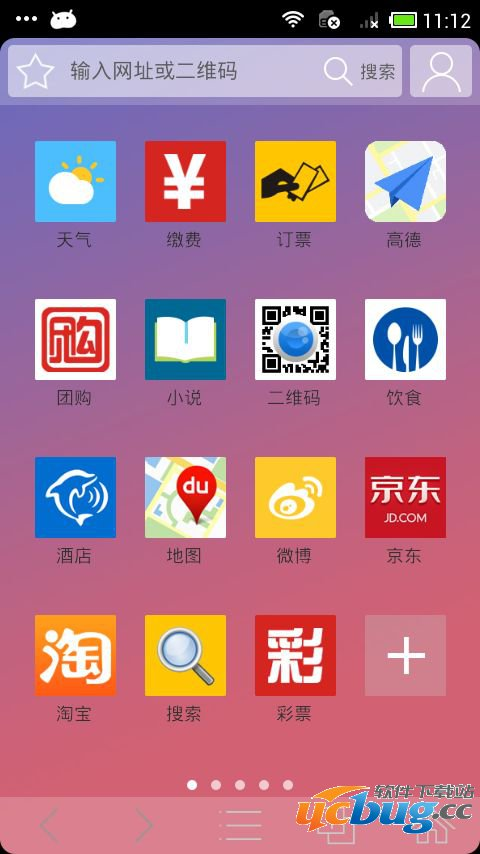 中华浏览器