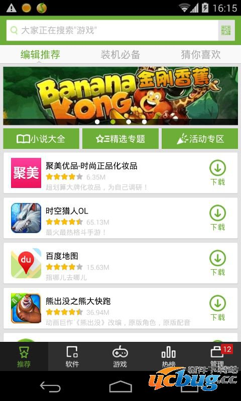 搜狗市场app