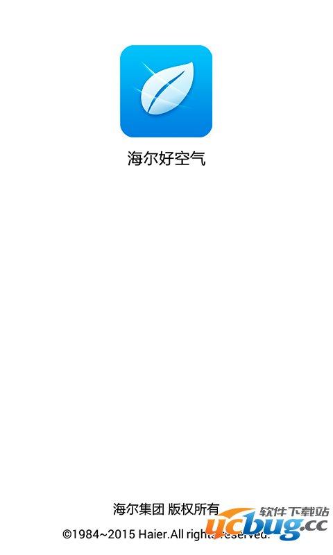 海尔好空气app