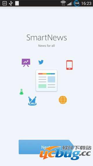 智能新闻手机app