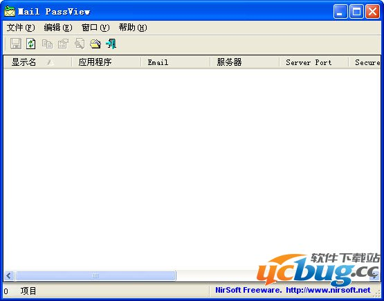 Mail PassView官方下载