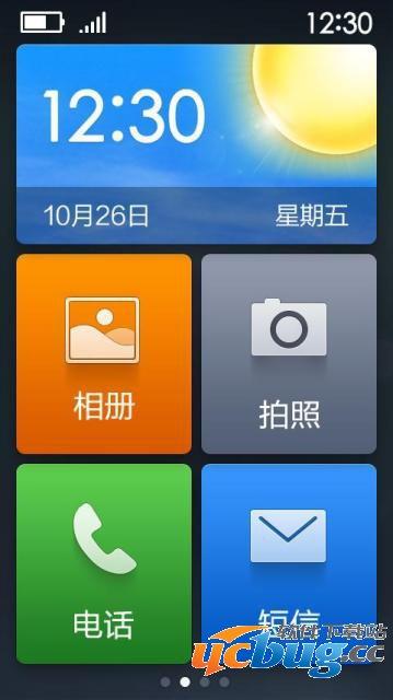 极简桌面app