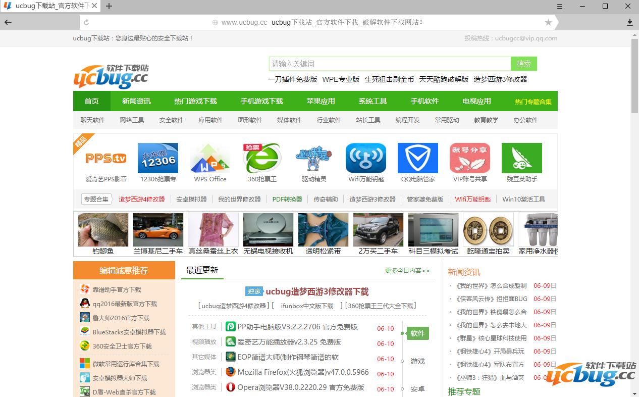 yandex浏览器中文版下载