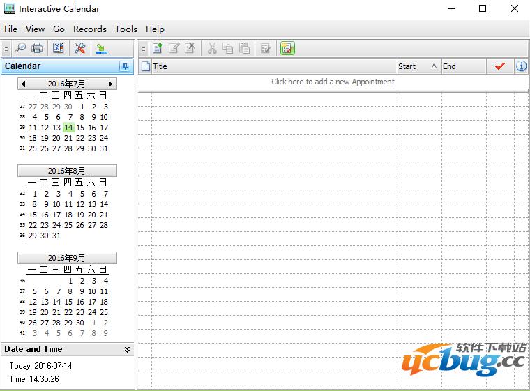 Interactive Calendar手机验证领58彩金不限id注册送28体验金的游戏平台