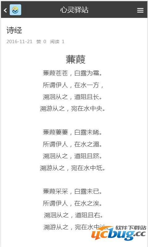 江泰大宗app