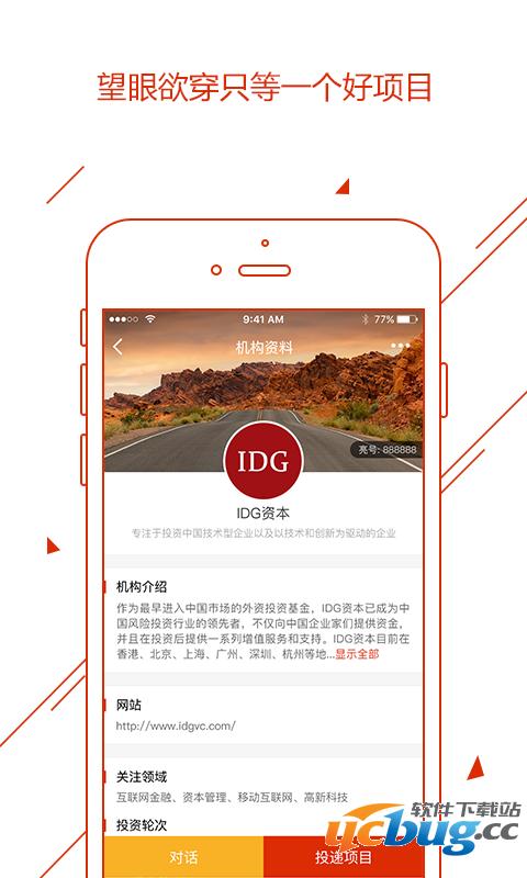 亮基app
