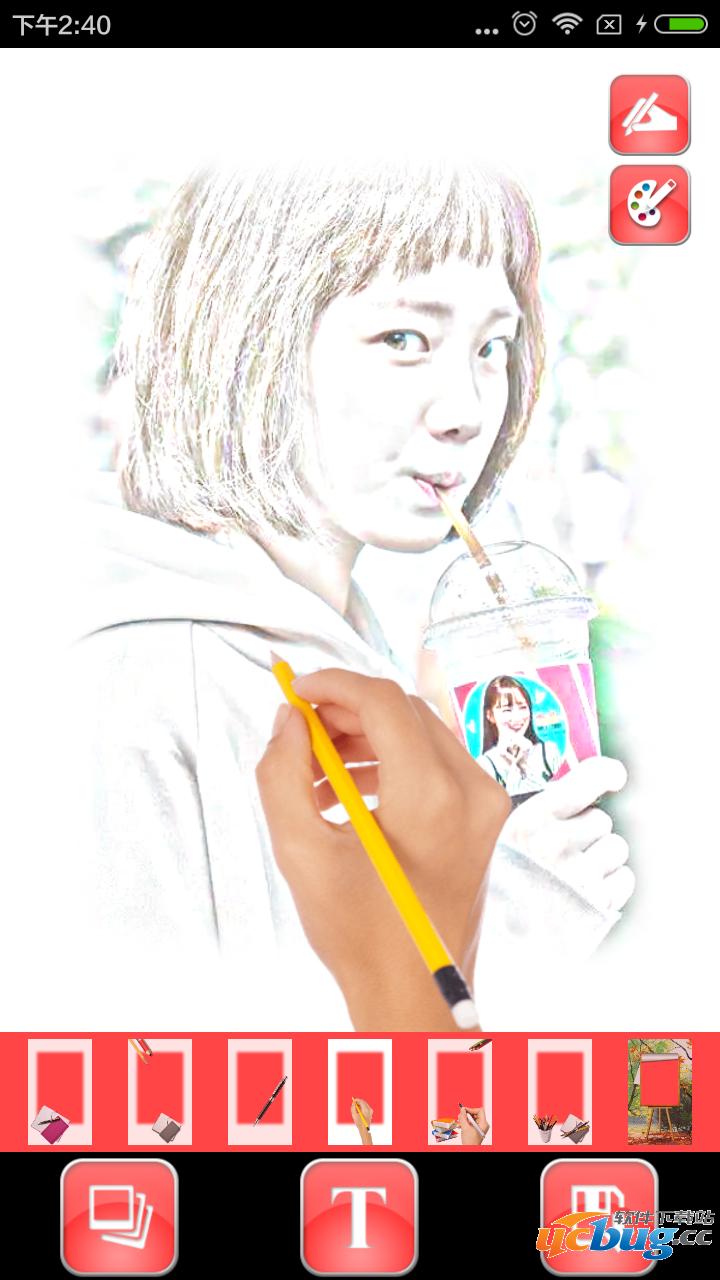 色彩素描app