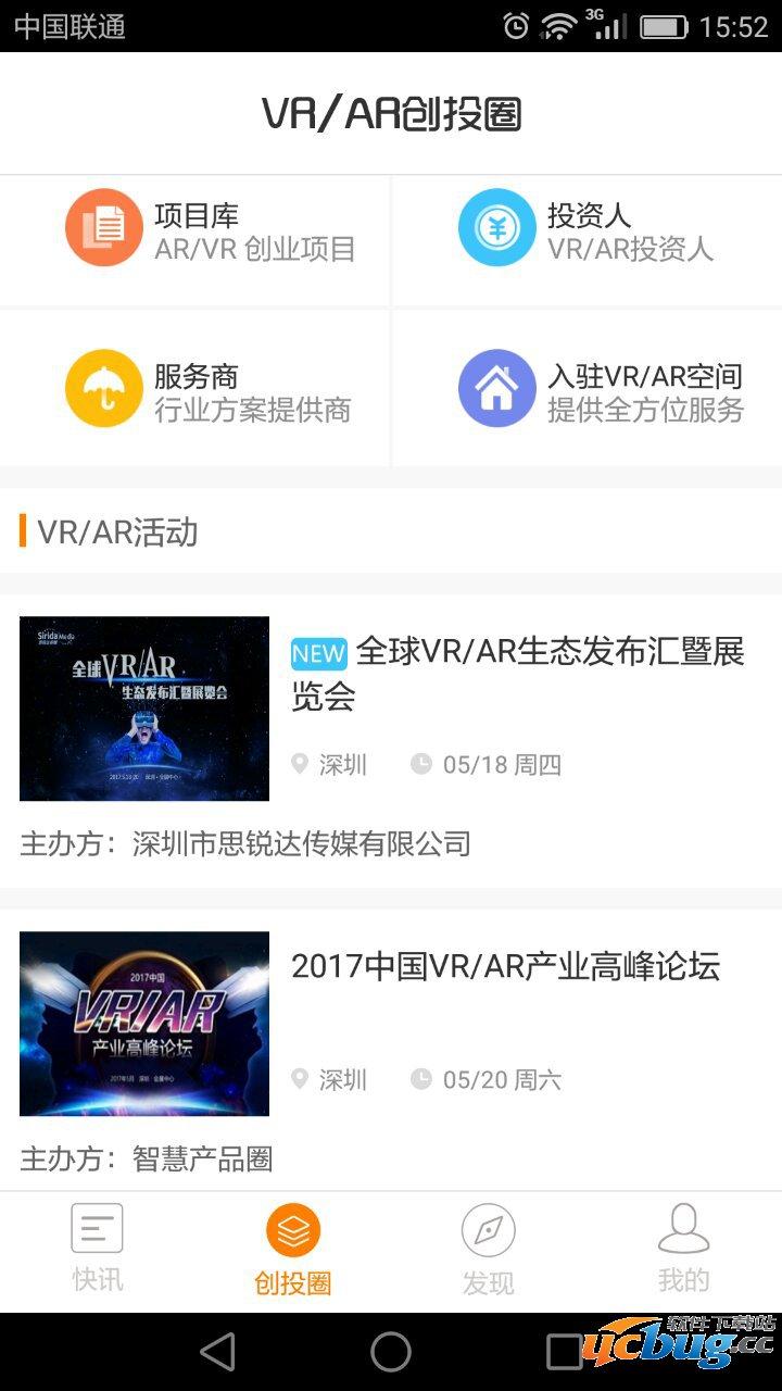VR潘多拉app