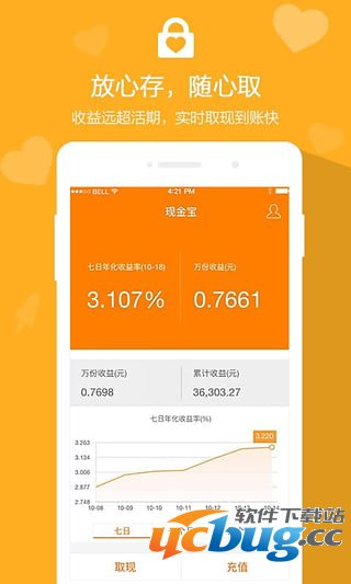 现金宝app