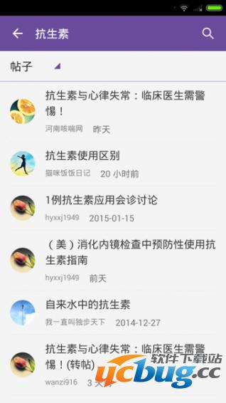 丁香客app