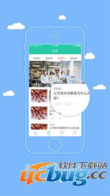 优肤医生app