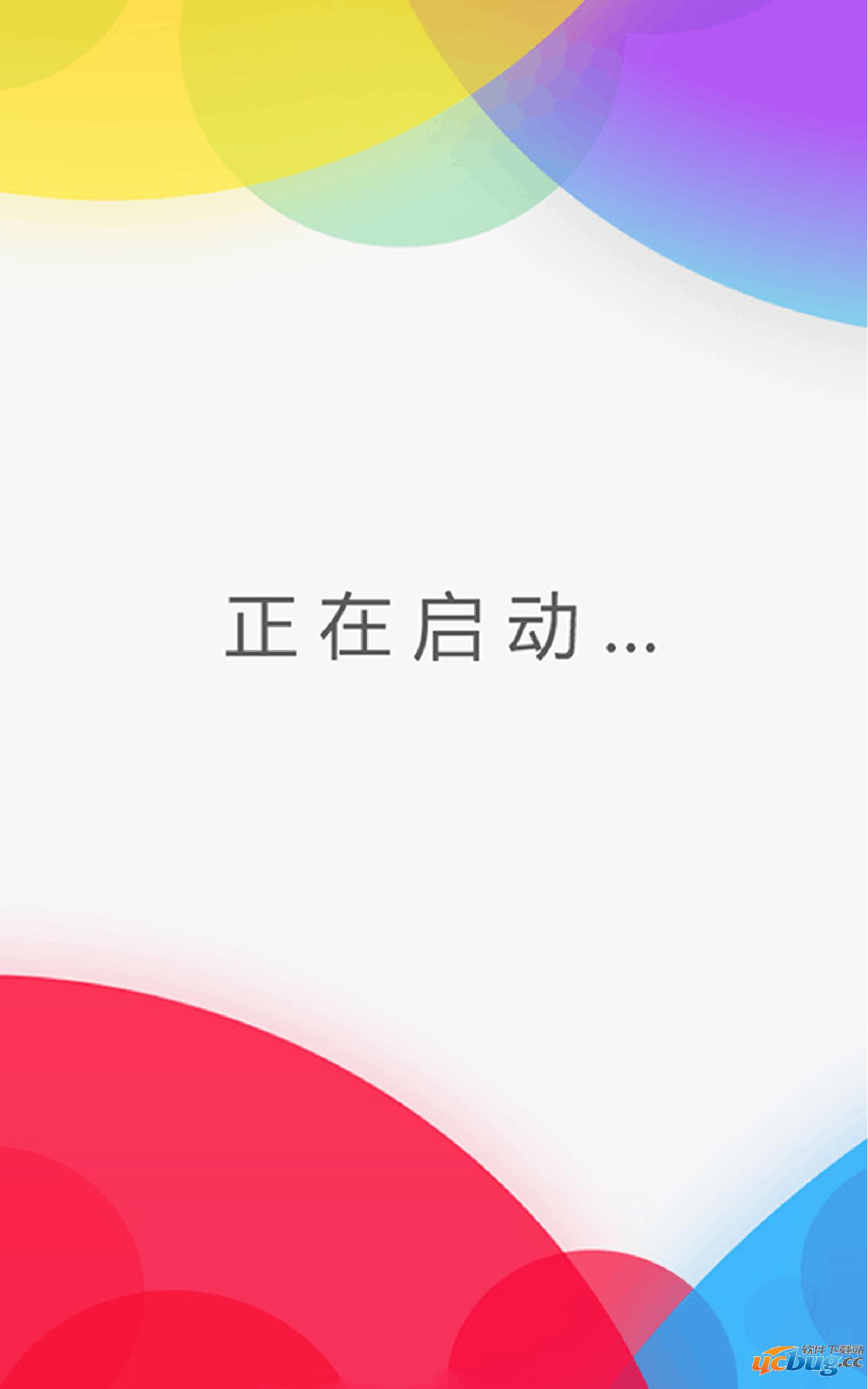 义田买手网app