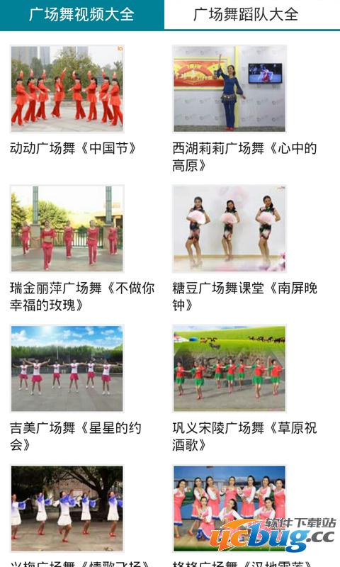 教学视频app