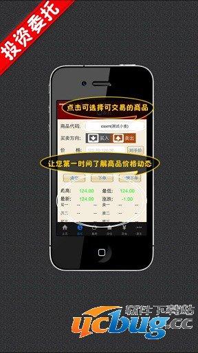宗易汇app