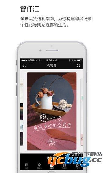 智仟汇app