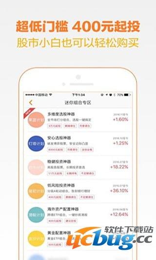 金贝塔app