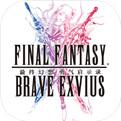 最终幻想勇气启示录修改器 v1.0
