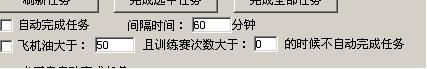 6b379ac132579159211bdbadcd2a4bf5.jpg