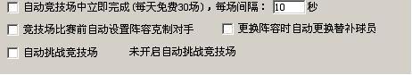 b8e2b8ad56ce5d912d4b7afdb9d4e9cd.jpg