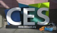 2015年的CES有什么值得期待?有什么新产品要发布?