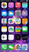 iOS 8怎么设置农历?iOS 8怎么设置传统节日?