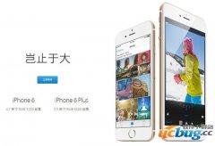 iPhone6版本有什么区别?iPhone6全网通型号大全