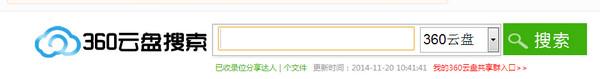 搜索框内输入资源名称
