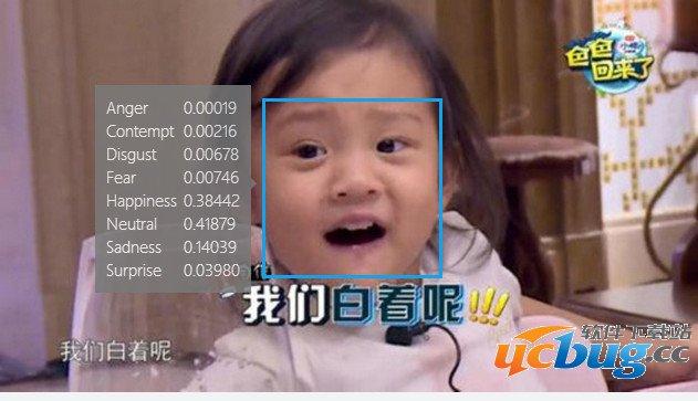 微软测表情软件怎么用?官方站点是?