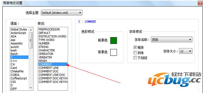 Notepad++字体格式如何设置?