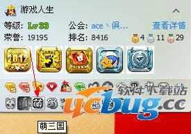 QQ个人资料卡界面