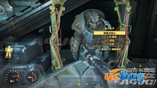 《辐射4》动力装甲X01怎么拿及注意事项