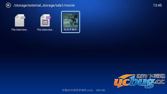 小白文件管理器TV版怎么用?