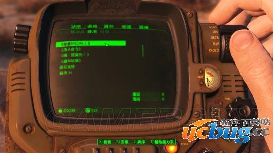 《辐射4》怎么刷属性点BUG?