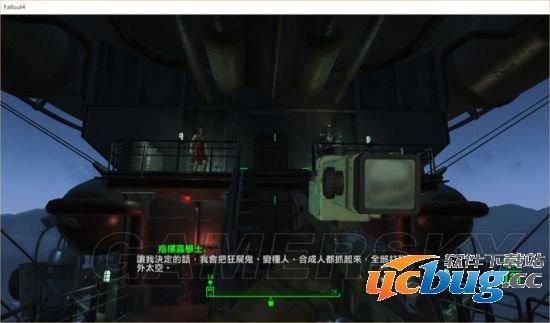 《辐射4》消失的巡逻队任务怎么交不了?