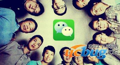 微信iphone版网页链接分享到朋友圈