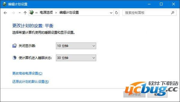 Win10/Win8.1/Win7系统无法识别USB设备怎么解决?