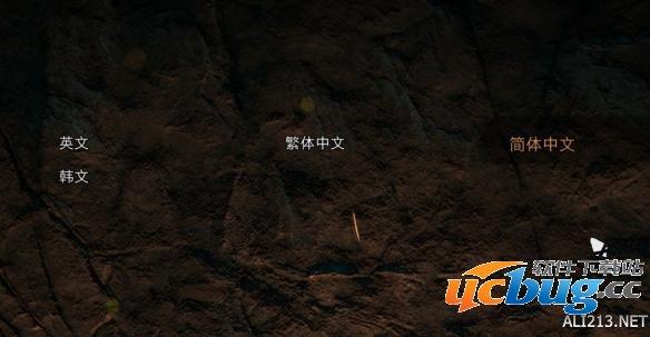 《孤岛惊魂原始杀戮》中文字幕怎么设置?