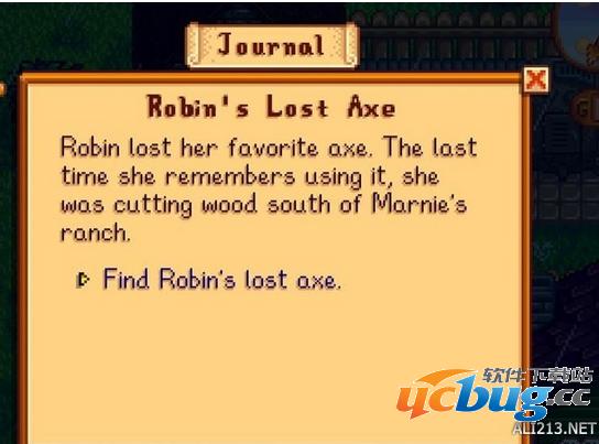 《像素谷》罗宾的斧头在哪?该如何获得?