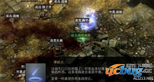 《恐怖黎明》重型炸药获得方法介绍